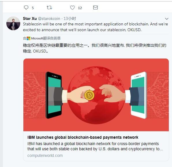 从OKEX,摩根大通,Facebook再到IBM等为什么都选择稳定币?