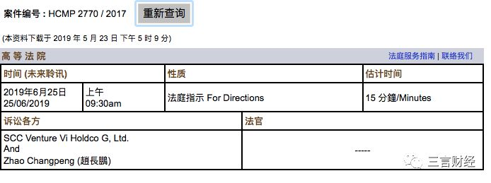 反诉红杉资本新进展,赵长鹏10条声明首度公开争议内幕