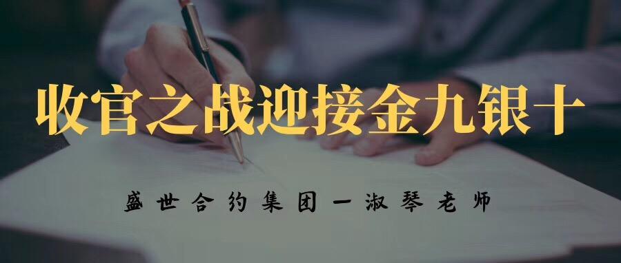 行情解析_【盛世合约集团——淑琴老师:8.22 晚间比特币行情解析】