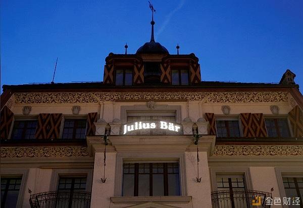 比特币矿机_路透社:向加密行业转型 瑞士银行Julius Baer与SEBA达成合作