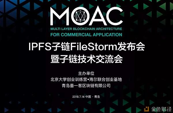 sto-Filestorm:生于硅谷 绽放帝都