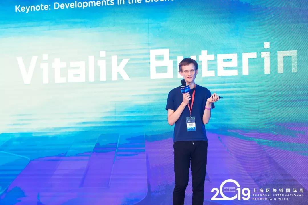 以太坊-Vitalik最新演讲: 以太坊2.0呼之欲出,可扩展性有巨大提升!(全文)