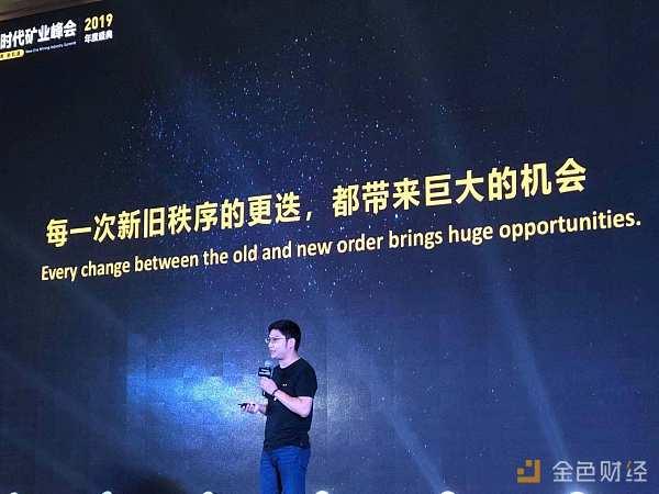 比特币新闻-阿瓦隆矿机联席董事长孔剑平:未来会出现一批超过10万亿美元市值的企业