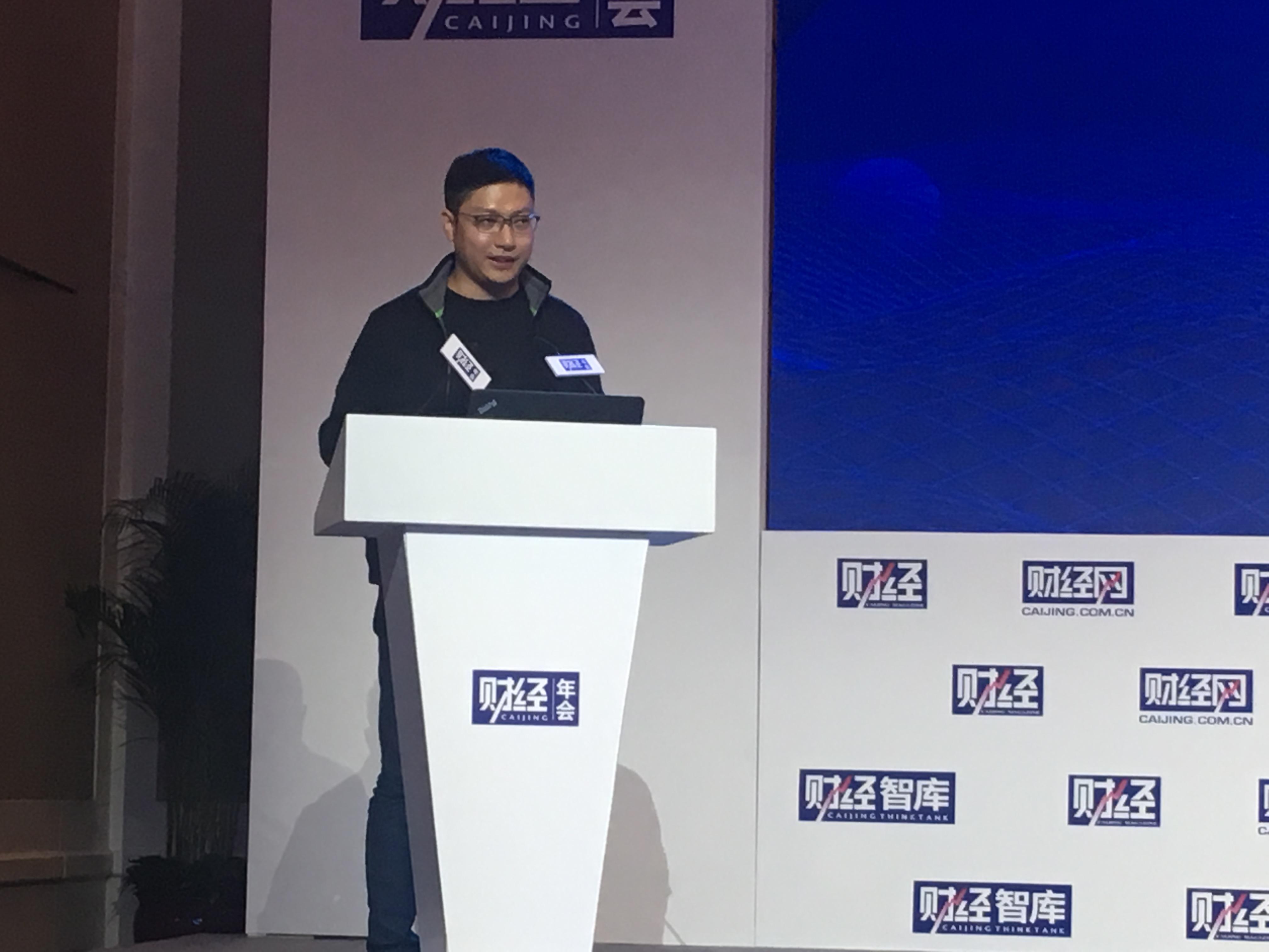 区块链-火星一线   嘉楠耘智联席董事长孔剑平:未来会出现一批超过10万亿美元市值的区块链企业