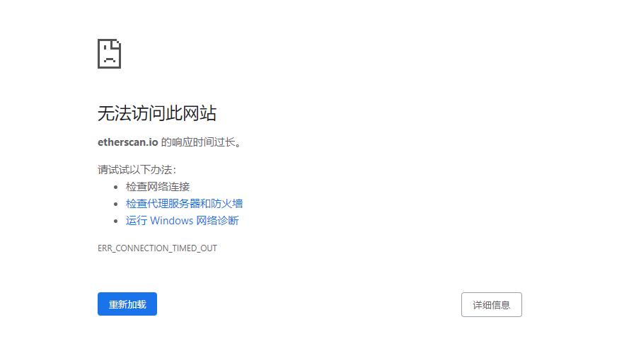 以太坊区块浏览器-火星一线 | 以太坊区块浏览器etherscan.io已被中国互联网防火墙阻止访问