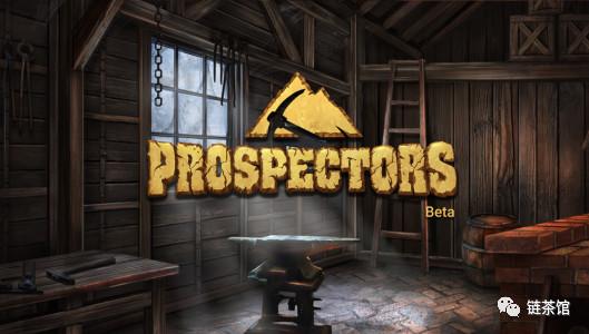 """比特币新闻-链游周报(第43期):WAX版""""Prospectors""""给力,""""加密三国志""""损兵折将"""
