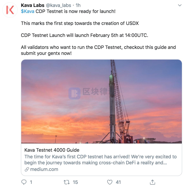比特币新闻-Cosmos DeFi项目Kava将于北京时间2月5日22点启动测试网