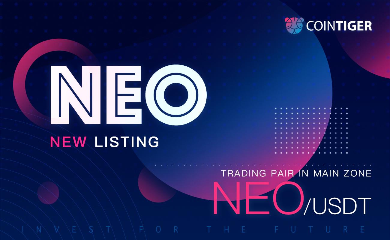 neo-CoinTiger币虎3月5日16:00上线NEO