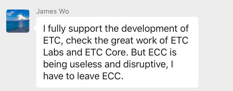 """etc-减产仅仅数小时,ETC社区惊现""""内斗"""""""