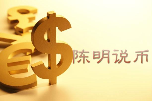「币币交易」陈明说币:BTC分析