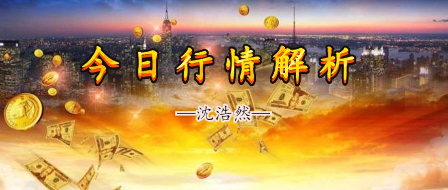 「比特币交易网」沈浩然:4月27日下午行情目前还在上行,多单中亦可抓取短空盈利